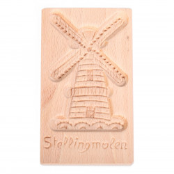 Cookie mold with Windmill 'Stellingmolen' 15  cm