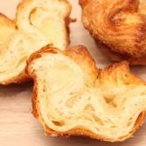 Breton cakes -  Kouign-amann