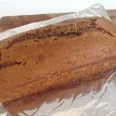 Sanna de Groot- Ontbijtkoek -De eerste poging ontbijtkoek te bakken, was een groot succes!